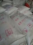 河南烧结铝镁尖晶石厂家批发烧结尖晶石粉200目320目最低价