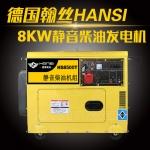 8000W静音小型柴油发电机