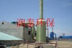 供应玻璃钢制品 脱硫塔 冷却塔生产厂家-润泰