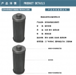 304整體不銹鋼濾芯 過濾網格600目不銹鋼濾芯 規格全