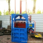 10吨立式小型液压打包机压缩废品边角料下脚料压包机