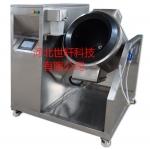 智能炒菜机器人,燃气加热炒菜机,电磁加热炒菜机