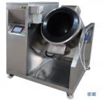 炒菜机 食堂团餐盒饭企业专用 大型全自动炒菜机
