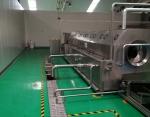 轩辣椒酱生产线 大型全自动辣椒酱生产线