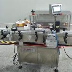 河北世轩香菇酱生产设备