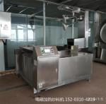 团餐生产线 中央厨房自动化解决方案