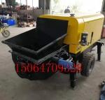 微型细石混凝土输送泵 全自动新型细石混凝土灰浆输送泵