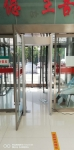 安檢機 安檢門 車底鏡 手持金屬探測器廠家瓊玖探測