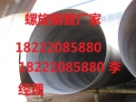 直缝高频电阻焊钢管