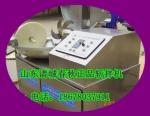 变频斩拌机,台湾烤肠高速斩拌机,4500转斩拌机价格