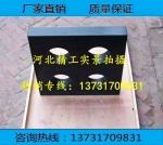 厂家直销花岗量具,花岗石检测平尺13731709831
