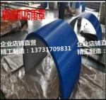 皮带ξ 机走廊防护罩,化工厂专用加厚皮带机防雨�罩工厂自营