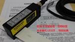 貼標機FU-8100透明標簽傳感器槽型電眼雙張標簽檢測