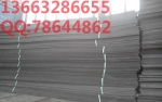 【聚乙烯闭孔泡沫板】河渠混凝土填缝PE泡沫板厂家报价