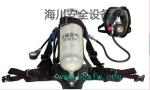 空氣呼吸器,正壓式空氣呼吸器,消防空氣呼吸器