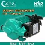 德国威乐水泵 PB-H089EAH 厂家直销价格便宜
