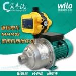 德国威乐 MHI4系列 MHI4O3 卧式不锈钢多级泵价格