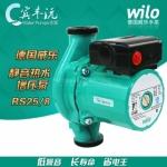 WILO德国威乐水泵 RS25/8代理商价格优惠