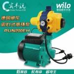 德国威乐水泵 PUN-200EH离心式循环泵代理商价格