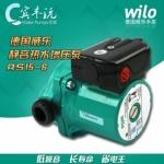 WILO德国威乐水泵 RS15/6 热水循环泵厂家价格