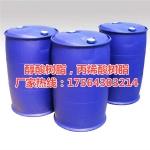 江苏热塑性丙烯酸树脂原料生产厂家