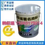 江苏供应醇酸银粉漆生产厂家电话
