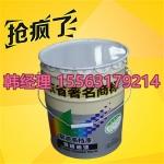 醇酸调和漆联迪厂家供应 大红、中黄、中蓝、乳白色