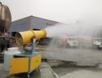 四川商砼站降尘雾炮机=降尘喷雾机=四川降尘雾炮