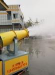 工业降尘雾炮机=移动式环保降尘雾炮