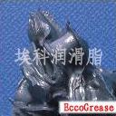 碳化硼润滑脂,氮化硼高温润滑脂,白色高温润滑脂