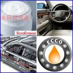 AG202汽车遮阳板润滑脂,汽车天线润滑脂