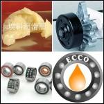 水泵轴承润滑脂,耐水轴承润滑脂,抗水轴承润滑脂