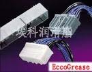 接插件润滑脂,连接器润滑脂,线束连接器润滑脂