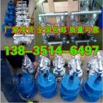 广东排沙排淤泥隔膜泵 广西进口气动隔膜泵 矿用风泵