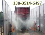 楚雄环保降尘塔吊喷淋机 全自动洗车台源头厂家