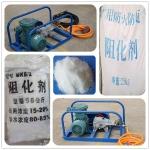 金昌煤礦用阻化泵煤礦用阻化泵