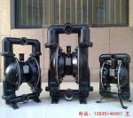 矿用风泵内蒙古赤峰BQG-450/0.2矿用气动隔膜泵哪家买