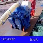 宁波大型通过式路面工程专用抛丸机