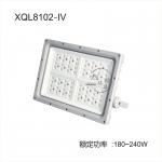 免维护LED防爆照明灯XQL8102-I高效大功率