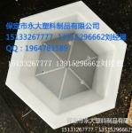 空心六角模具|六角模具|六角塑料模具