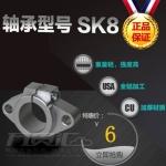菱形轴承SHF8 成都轴承价格