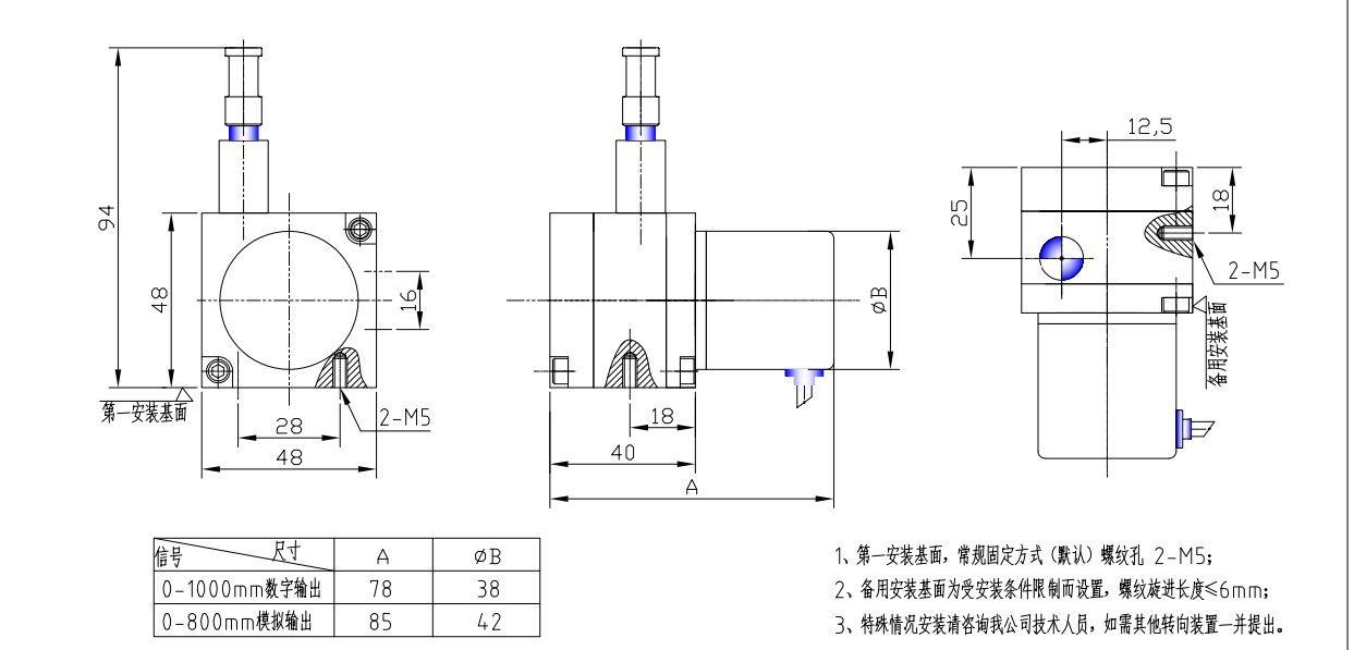 石嘴山/拉绳式位移传感器工作原理是将机械位移量转换成可计量的、成...