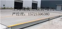 许昌[100吨地磅'-{{哪里.}}有卖