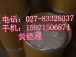 2-甲基咪唑原料药生产厂家
