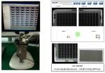 显微镜放大图像检测-海克易邦
