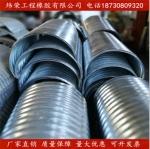 异形钢波纹涵管 大口径金属波纹管 拼装钢波纹管涵