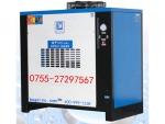 嘉美冷冻式干燥机|DX-002GF干燥机|2.8立方干燥机