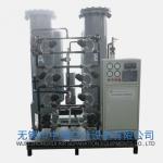 海南三亞小型氧氣供應設備 20立方/小時 中瑞廠家供貨