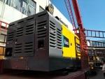 阿特拉斯·科普柯全新柴驱移动式空气压缩机XRVS1100