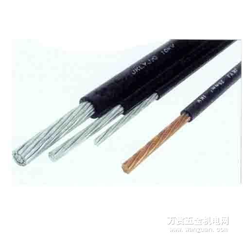 成都新都热销 交联聚乙烯绝缘架空电缆 绝缘电缆批发